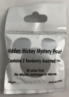 Disney Parks Hidden Mickey Mystery Pouch White WDW Wave A Pin Pack Sealed