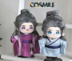 WORD OF HONOR Shan He Ling Wen Kexing Zhou Zishu Plush 20cm Doll Clothes Sa