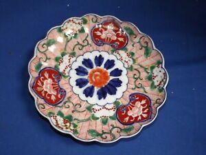 "Antique PORCELAIN IMARI Lotus & Mum Blossoms 8 1/4"" Plate Fluted & Scalloped"
