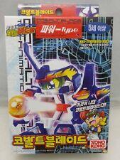 Battle B-DAMAN (Beadman) Zero : 'Cobalt Blade' by Takara & Sonokong (Korea Ver)