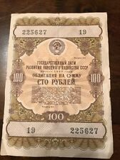 100 rubles obligation 1957 (not sure) very rare