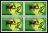 1970 Grasslands Congress MUH Block of 4 SG458 Mint Australia Stamps