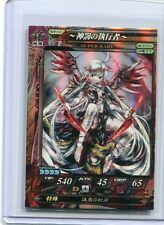 LORD OF VERMILLION JAPANESE Card FOIL SR Executor of Divine Punishment