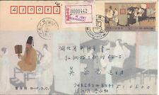 CHINE CHINA - ENVELOPPE 1er JOUR - OEUVRE de GU HONGZ HONG - 1990