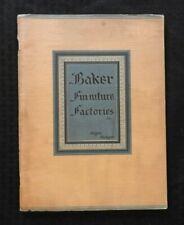 1930 BAKER FURNITURE FACTORIES DEALERS' FULL LINE CATALOG ALLEGAN MI MICHIGAN