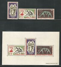 Cameroon: Scott 403-404,C49,C49a, mint NH, sports. CM10
