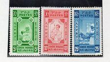 Etiopia Cruz Roja Medicina y salud serie del año 1945 (BY-489)