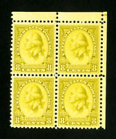 US Stamps # 713 Superb Block 4 OG NH