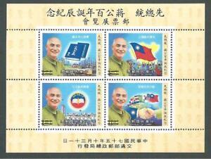 "China Taiwan 1986 Comm. of 100th Birthday CKS Souvenir Sheet  "" specimen """