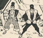 Kurumi Yukimori, Sengoku the Ninja page from 1964, NO RESERVE!