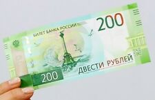 NEU 2017 Russland Banknote 200 Rubel - neuer Nennwert UNC АА
