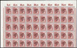 1948, SBZ allgemeine Ausgabe, 195 1/2 Bogen, ** - 1734511