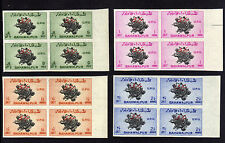 BAHAWALPUR 1949 UPU IN IMPERF BLOCKS OF FOUR SG O28-O31 MNH.