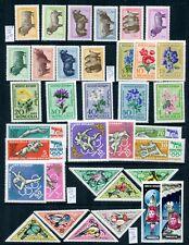 Weeda Mongolia 149//C3 VF MNH collection of 1958-1976 issues CV $77.95