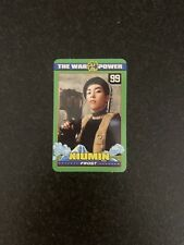 EXO Xiumin The Power of Music Official PC Photocard