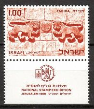 Israel - 1968 Stamp exhibition Tabira - Mi. 431 MNH