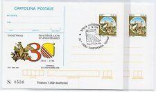 1996 ITALY REPUBBLICA IPZS 2 CARTOLINE POSTALI FIERA CAMPIONARIA EMAIA B/6543