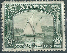 Ships, Boats British Colonies & Territories Single Stamps