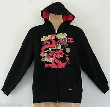SPECIAL~Nike CHINESE NEW YEAR OF THE DRAGON HOODY Sweat Shirt Jacket~YOUTHS sz S
