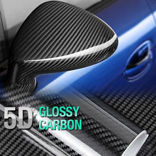 "7.8""x11"" Ultra Shiny High Glossy 5D Carbon Black Wrap Film Decal for PONTIAC"