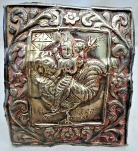 Antique Silver Plate Depicting Indian Goddess Rooster Ride Cock Hindu Theology#1