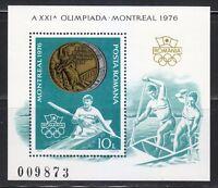 Romania 1976 MNH Mi Block 137 Sc 2657 Montreal'76 Kayak Gold medalist V.Daba **