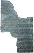 JUDAICA Antique TEXT Fragment HEBREW Judaism RITUAL 18-19th UKRAINE Stamp