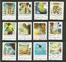 France 2019 vacances série de 12 timbres oblitérés /TR5212