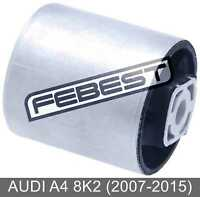 Arm Bushing For Front Rod For Audi A4 8K2 (2007-2015)