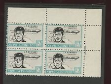 Guernsey SARK 1966 Kennedy 3/- INVERTED Ovpt blk 4