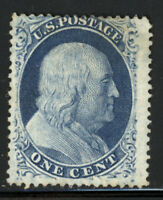SCOTT 24 1857 1 CENT FRANKLIN ISSUE TYPE Va POSITION 19-L-5 M NG VG CAT $400!