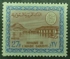 Saudi Arabia Wadi Hanifa Dam King Faisal Cartouche 27P Unwmk 1966-76 SC#416 MNH