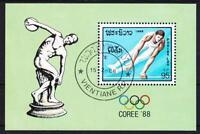 Laos Sport Turnen Olympiade 1988 Block, gest., Olympic Games
