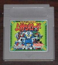 Nintendo Game Boy. Karakuri Kengou Den Musashi Lord (JP) DMG-MUJ