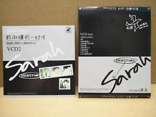 Taiwan Sarah Chen Shu Hua 2004 Rock Records Singapore 2xVCD FCS7595