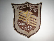 """US Army 2nd SURGICAL HOSPITAL """"SECOND TO NONE""""  Vietnam War Hand Sewn Patch"""
