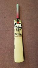 "MB Malik ""SHER AMIN"" Cricket Bat,English Willow With Free Bat Cover"