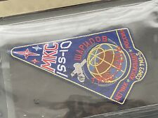 More details for iss-10 space patch flown on international space station - salizhan sharipov coa