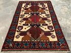 Hand Knotted Afghan Balouch Gul Barjista Wool Area Rug 4.5 x 2.11 Ft