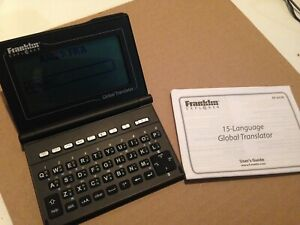 Franklin Explorer Advanced Global Translator 15 Languages ET-3115 FREE USA SHIP!