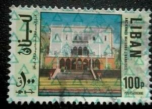 Lebanon:1978 Airmail - Previous Stamps Overprinted in. Rare & Collectible Stamp.