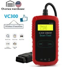 OBD2 OBDII Car Diagnostic Scanner Tool Fault Code Reader Check Engine Auto I/M