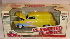 #1 RARE LTD. ED. 1 OF 5000 1954 Chevy Panel Truck 1:24 Die Cast 98150 NOS [1367]