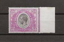 Kenya, Uganda & Tanganyika  1922-27 SG 98 MNH Cat £3000 .CERT