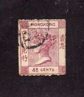 Hong Kong stamp #6, used, Queen Victoria, SCV $325