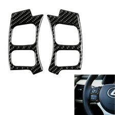 Fits Lexus IS250 NX200/200t/300h Carbon Fiber Steering Wheel Button Frame Trim