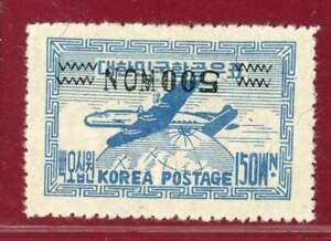 Korea 1951, C5b, 500wn Surcharge Inverted, MNH