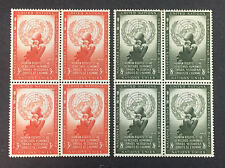 UNITED NATIONS 29-30 MINT BLOCKS OF 4 - NH, VF