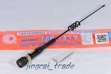 Harvest TSM-1317 DUAL BAND Mini Antenna PL259 Car Radio Yaesu ICOM KENWOOD Black