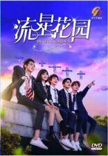 Meteor Garden 2018 Chinese Drama DVD with Good English Subtitle
